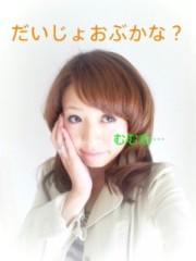 笹田道子 公式ブログ/☆こぶとりばあさん☆ 画像1