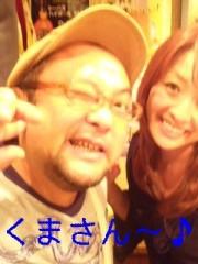 笹田道子 公式ブログ/とぅるりら・ぱえりあ 画像3