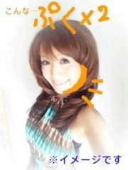 笹田道子 公式ブログ/☆おっきくなっちゃった☆ 画像2