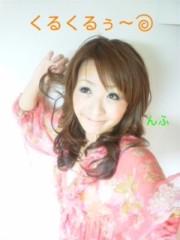 笹田道子 公式ブログ/☆ささりぼん☆ 画像3