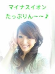 笹田道子 公式ブログ/☆復活Sブレイク!?☆ 画像1