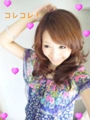 笹田道子 公式ブログ/☆砂浜デスマッチ☆ 画像1