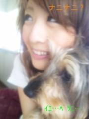 笹田道子 公式ブログ/☆ヨン様のお悩み☆ 画像3