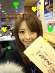 笹田道子 公式ブログ/☆なはなは☆ 画像1