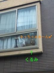 笹田道子 公式ブログ/☆お帰りなさいませ☆ 画像1