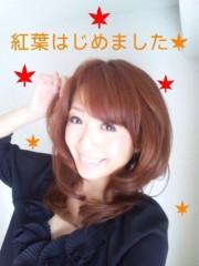 笹田道子 公式ブログ/☆浮気発覚☆ 画像1