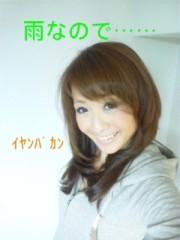 笹田道子 公式ブログ/☆無敵まりお☆ 画像1