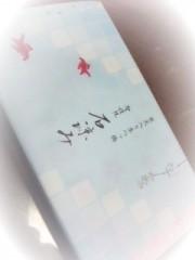 笹田道子 公式ブログ/☆おみやどすぅ☆ 画像1