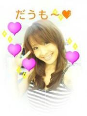 笹田道子 公式ブログ/☆熱帯いやぁん☆ 画像1