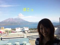 笹田道子 公式ブログ/☆ロマンpigが止まらない☆ 画像1