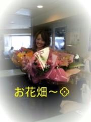 笹田道子 公式ブログ/☆はなみちみちこ☆ 画像2