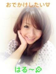 笹田道子 公式ブログ/☆春はあゲッぼの☆ 画像2