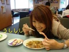 笹田道子 公式ブログ/☆ヌキ足サシ足☆ 画像1