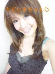 笹田道子 公式ブログ/☆ひょうたん島☆ 画像1
