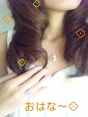 笹田道子 公式ブログ/☆隠れお花畑☆ 画像2