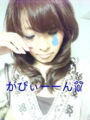 笹田道子 公式ブログ/☆ぼよよん音頭☆ 画像1