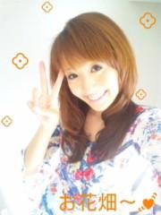 笹田道子 公式ブログ/☆仮面舞踏会☆ 画像1