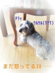 笹田道子 公式ブログ/☆おもらし☆ 画像3