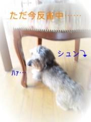 笹田道子 公式ブログ/☆おもらし☆ 画像2