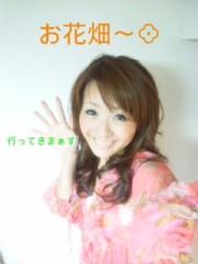 笹田道子 公式ブログ/☆ささりぼん☆ 画像1