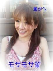 笹田道子 公式ブログ/☆もっさりーの☆ 画像3