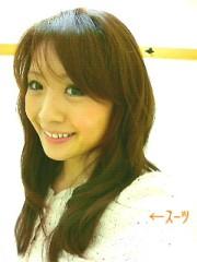 笹田道子 公式ブログ/☆あっぷっぷ☆ 画像1