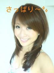 笹田道子 公式ブログ/☆髪を切った私に☆ 画像2