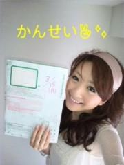 笹田道子 公式ブログ/☆宮澤道子☆ 画像3