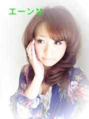 笹田道子 公式ブログ/☆恐怖の館☆ 画像1