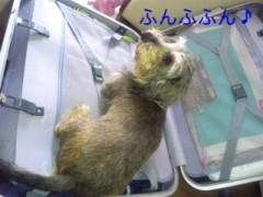 笹田道子 公式ブログ/☆旅立ちは…え!? ☆ 画像2