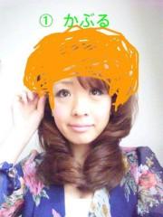 笹田道子 公式ブログ/☆密室ドレスコード☆ 画像1