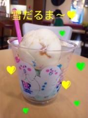 笹田道子 公式ブログ/☆寄り道子☆ 画像1