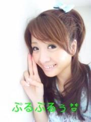 笹田道子 公式ブログ/☆教えてあげたい☆ 画像1