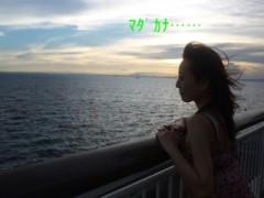 笹田道子 公式ブログ/☆まつ☆ 画像1
