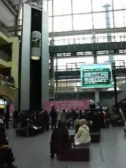 笹田道子 公式ブログ/☆HT!HT!☆ 画像3