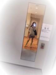 笹田道子 公式ブログ/☆旅立ちは万全☆ 画像1