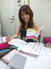 笹田道子 公式ブログ/☆ぐっとも☆ 画像2