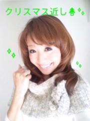 笹田道子 公式ブログ/☆ぐっとも〜☆ 画像1