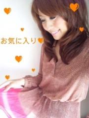 笹田道子 公式ブログ/☆合コン不向き説☆ 画像2