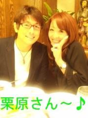 笹田道子 公式ブログ/とぅるりら・ぱえりあ 画像2