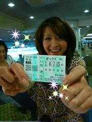 笹田道子 公式ブログ/☆お熱いのが好き!? ☆ 画像2