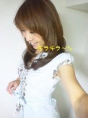 笹田道子 公式ブログ/☆いくつもの☆ 画像1