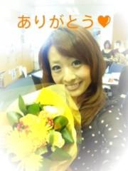 笹田道子 公式ブログ/☆はなみちみちこ☆ 画像1