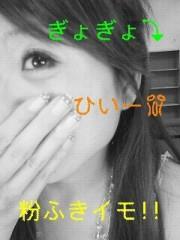 笹田道子 公式ブログ/☆粉ふきジジイ☆ 画像1