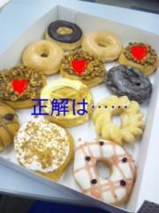 笹田道子 公式ブログ/☆とっぴ!☆ 画像1