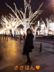 笹田道子 公式ブログ/☆ピッカピッカの1年生☆ 画像1