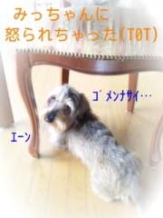 笹田道子 公式ブログ/☆おもらし☆ 画像1