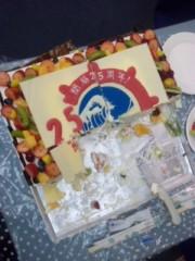 笹田道子 公式ブログ/☆25歳☆ 画像2