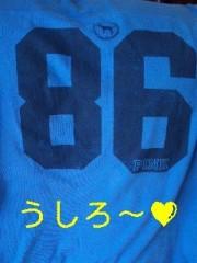 笹田道子 公式ブログ/☆86T☆ 画像2