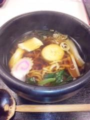 笹田道子 公式ブログ/☆輪投げの達人☆ 画像3